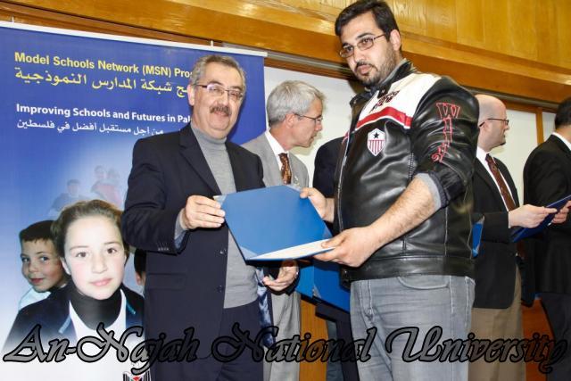 28.03.2012 حفل تخريج شبكة المدراس النموذجية 15