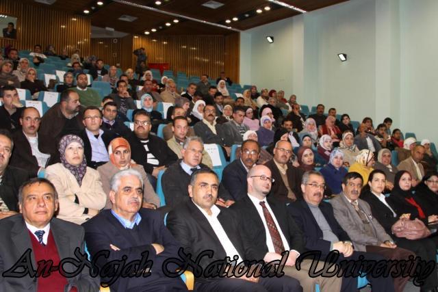28.03.2012 حفل تخريج شبكة المدراس النموذجية 2