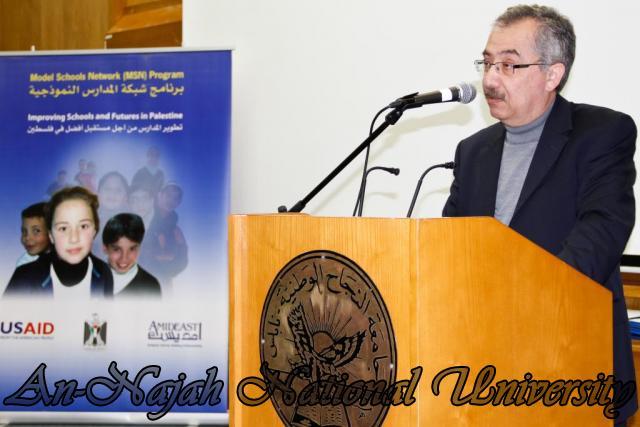 28.03.2012 حفل تخريج شبكة المدراس النموذجية 5