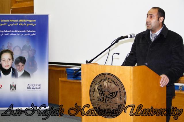 28.03.2012 حفل تخريج شبكة المدراس النموذجية 7