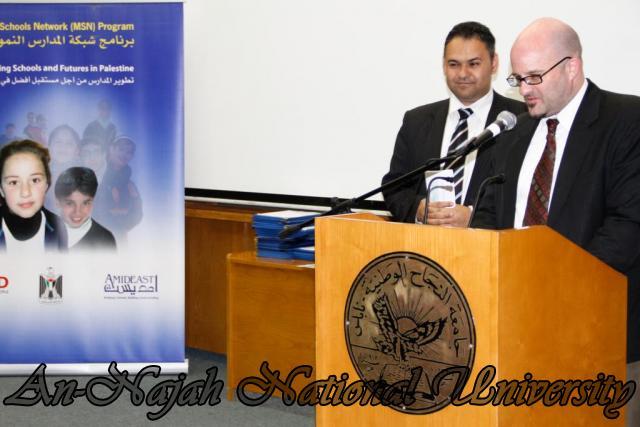 28.03.2012 حفل تخريج شبكة المدراس النموذجية 9