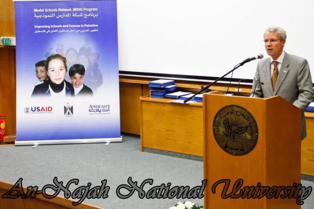 28.03.2012 حفل تخريج شبكة المدراس النموذجية