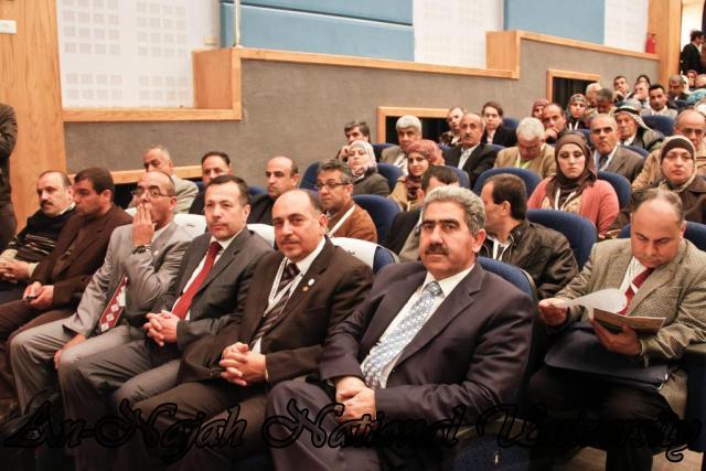 28.03.2012 مؤتمر المنتدى الحضري الفلسطيني الأول 15