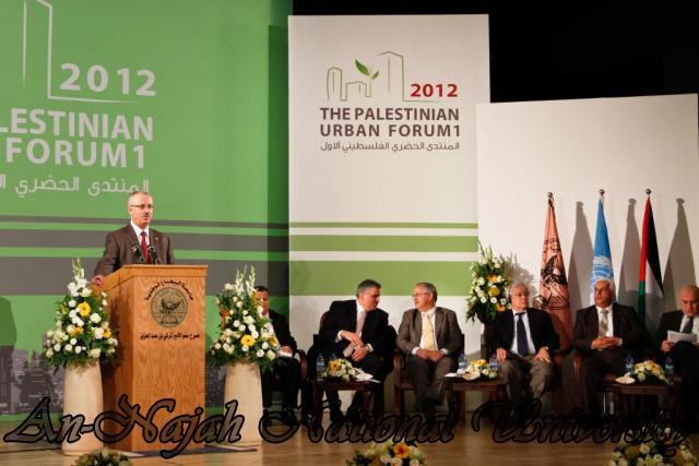 28.03.2012 مؤتمر المنتدى الحضري الفلسطيني الأول 18