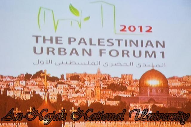 28.03.2012 مؤتمر المنتدى الحضري الفلسطيني الأول 33