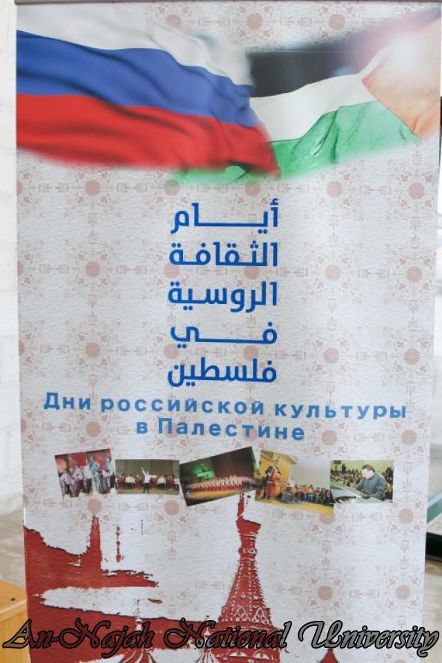 28.06.2012 عرض غنائي لفرقة الجاز الروسية