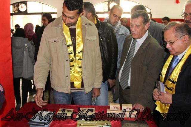 28.11.2011 قسم اللغة الإنجليزية ينظم مهرجان اللغة الإنجليزية الأول 8