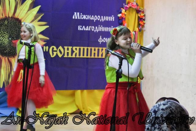 29.01.2012 حفل فرقة عبادي الشمس الأوكرانية 13