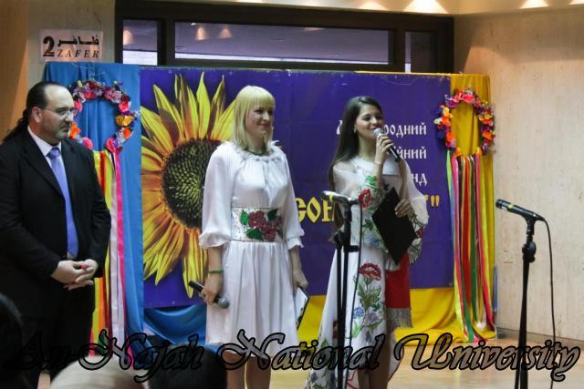 29.01.2012 حفل فرقة عبادي الشمس الأوكرانية 8