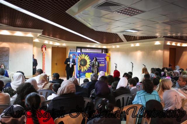 29.01.2012 حفل فرقة عبادي الشمس الأوكرانية