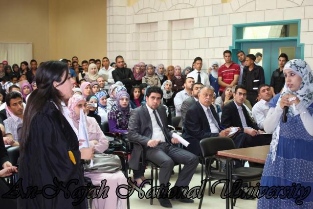 29.04.2012 مسابقة أفضل المحاكمات الصورية   كلية القانون 17