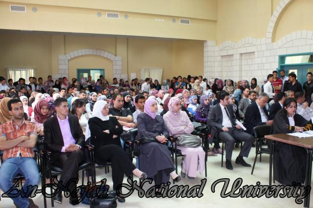 29.04.2012 مسابقة أفضل المحاكمات الصورية   كلية القانون 18
