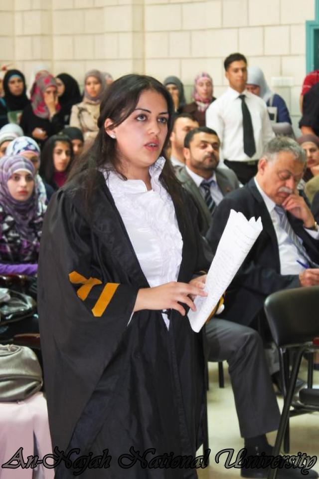 29.04.2012 مسابقة أفضل المحاكمات الصورية   كلية القانون 20