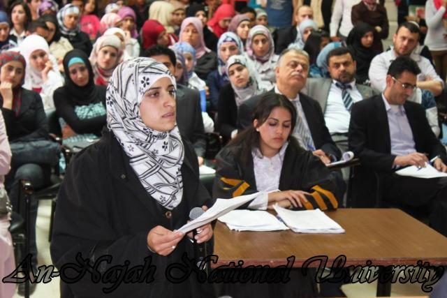 29.04.2012 مسابقة أفضل المحاكمات الصورية   كلية القانون 22