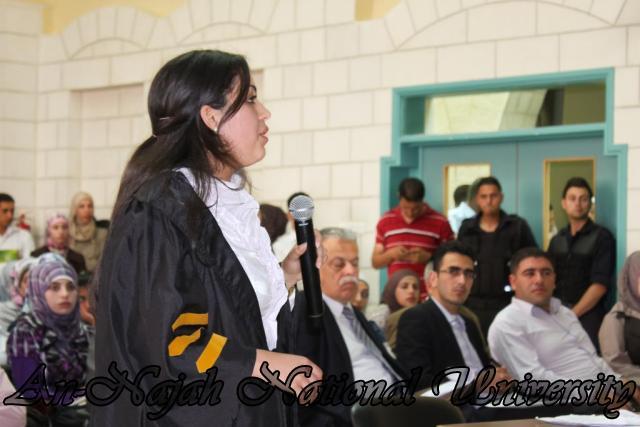 29.04.2012 مسابقة أفضل المحاكمات الصورية   كلية القانون 23