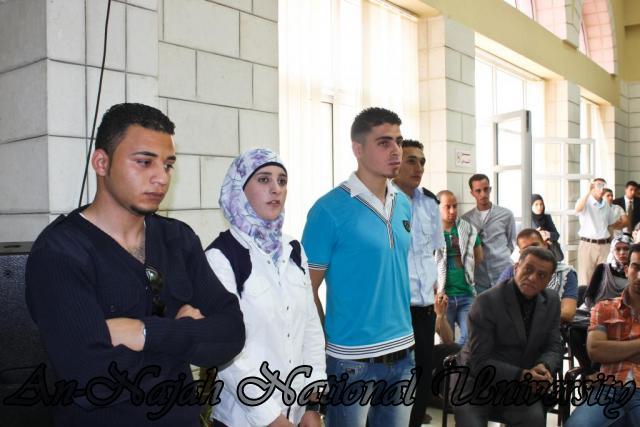 29.04.2012 مسابقة أفضل المحاكمات الصورية   كلية القانون 24