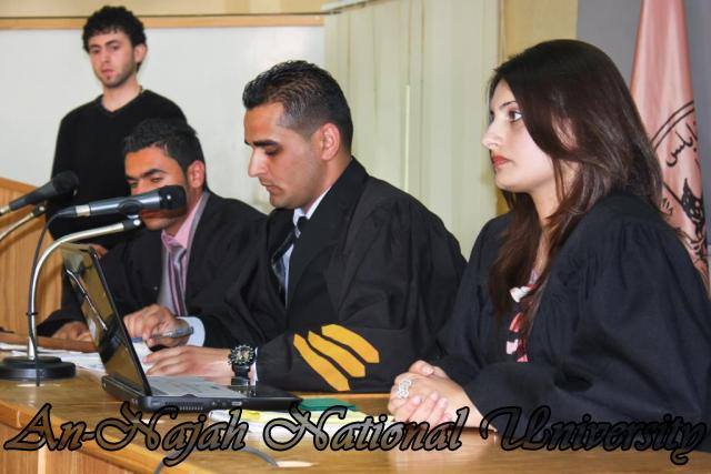29.04.2012 مسابقة أفضل المحاكمات الصورية   كلية القانون 26