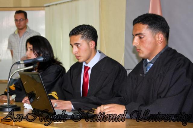 29.04.2012 مسابقة أفضل المحاكمات الصورية   كلية القانون 29