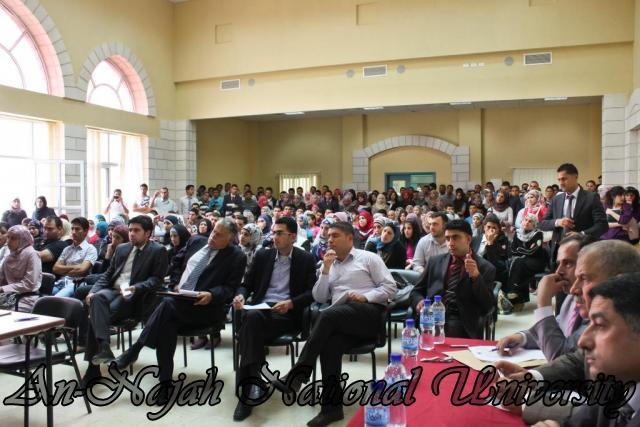 29.04.2012 مسابقة أفضل المحاكمات الصورية   كلية القانون 5
