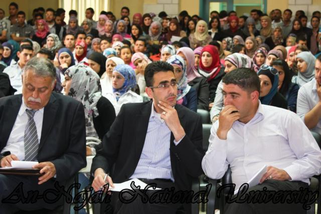 29.04.2012 مسابقة أفضل المحاكمات الصورية   كلية القانون 7