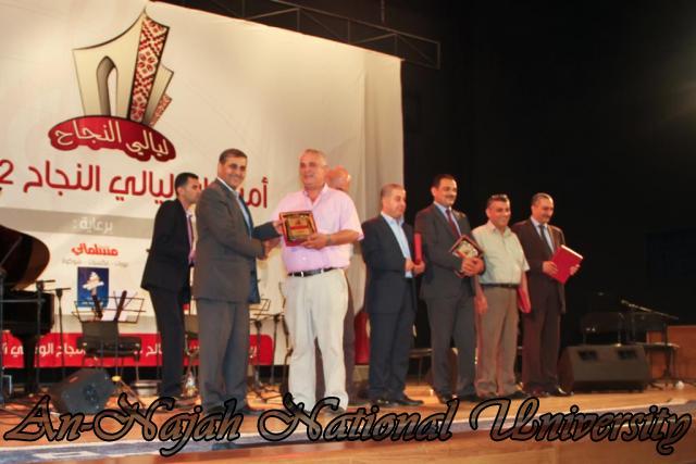 29.08.2012 أمسيات ليالي النجاح 33