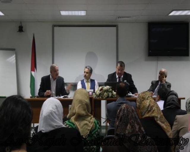 ورشة عمل حول الحوكمة في فلسطين