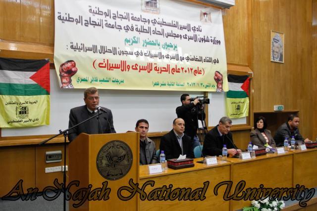 30.01.2012  لقاء تضامني مع الاسرى والاسيرات 14
