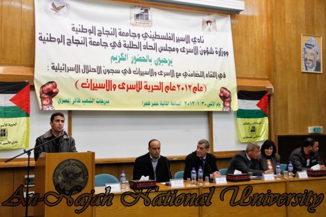 30.01.2012  لقاء تضامني مع الاسرى والاسيرات 16