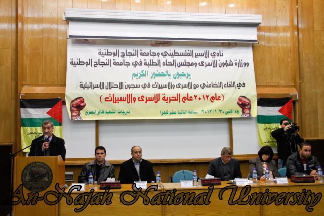 30.01.2012  لقاء تضامني مع الاسرى والاسيرات 3