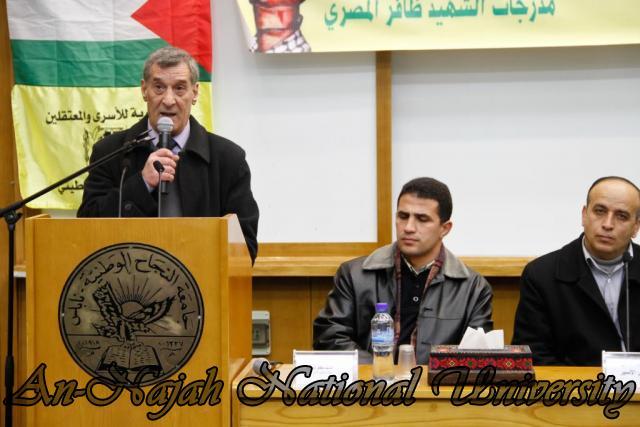 30.01.2012  لقاء تضامني مع الاسرى والاسيرات 4