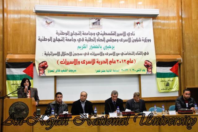 30.01.2012  لقاء تضامني مع الاسرى والاسيرات 5