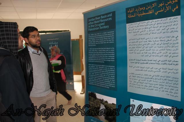 30.01.2012  معرض النزاعات المائية والبيئية