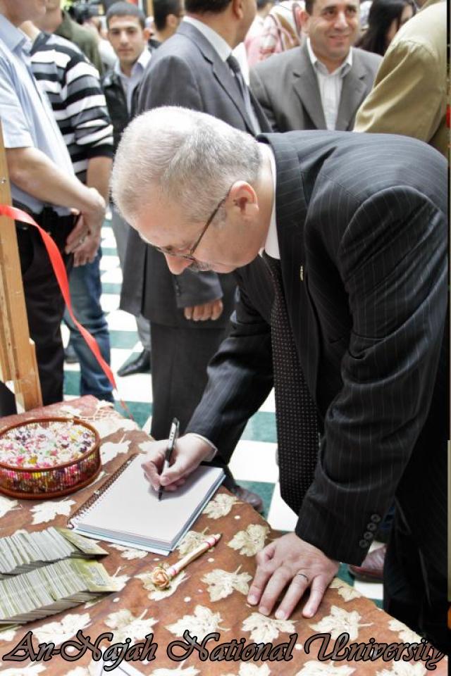 30.10.2011 افتتاح معرض صور   فلسطين بعيوننا 12