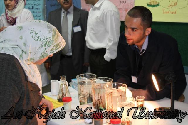 30.10.2011 مهرجان العلوم الفلسطيني الفرنسي الثاني 2011 39