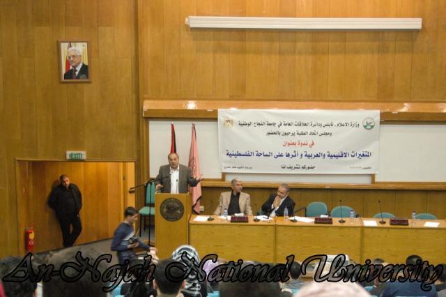 31.03.2011, ندوة المتغيرات الاقليمية واثرها على الساحة الفلسطينية 5