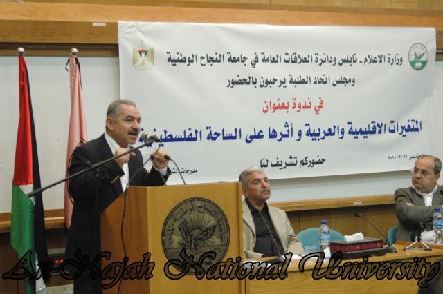 31.03.2011, ندوة المتغيرات الاقليمية واثرها على الساحة الفلسطينية 9