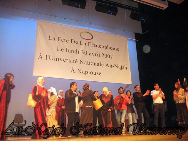 نشاطات قسم اللغة الفرنسية