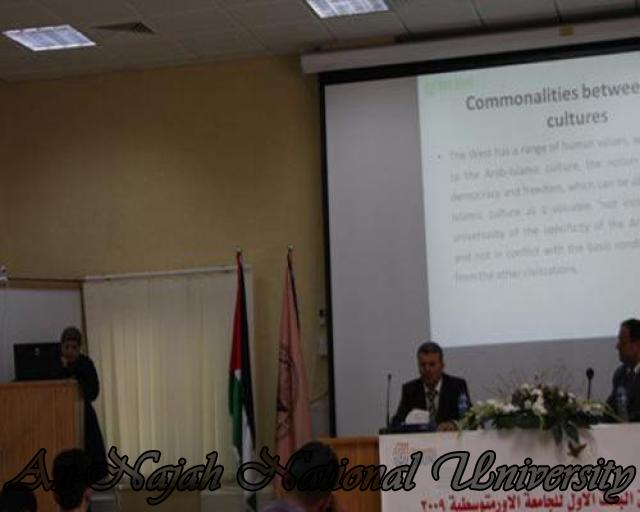 مشاركة اعضاء هيئة التدريس في كلية الاقتصاد في مؤتمر الوحدة والتنوع للهويات الثقافية للدول اليورومتوسطية