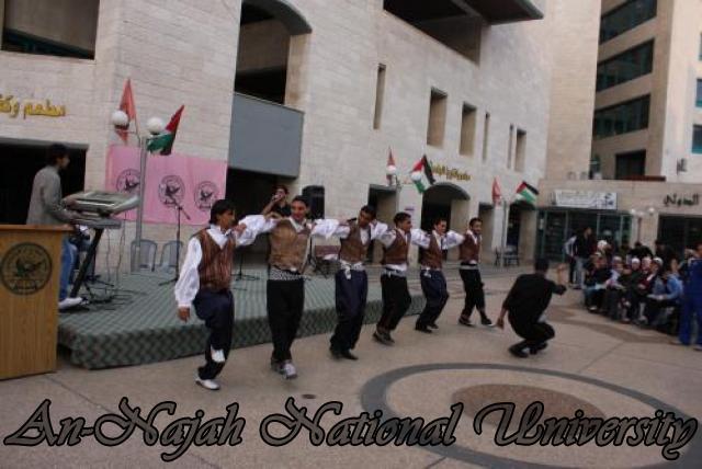 حفل تعارف نقابة العاملين بالجامعة 2009