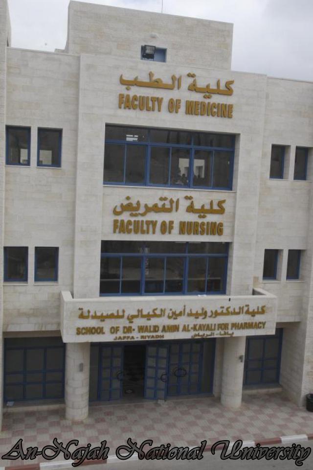جولة بالصور  في جامعة فلسطينة عريقة Al%20Najah%20New%20Campus%20(11)_1