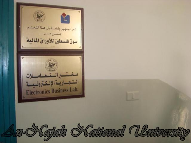 جولة مصورة في جامعة فلسطينية Al%20Najah%20New%20Campus%20(42)_1