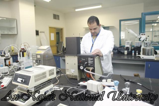 مركز التحاليل الكيماوية والبيولوجية والرقابة الدوائية