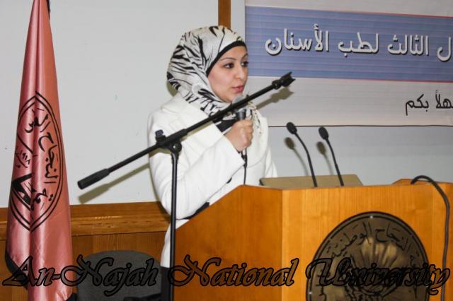 EDITED   24.03.2011, مؤتمر طب الأسنان 11