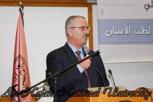 EDITED   24.03.2011, مؤتمر طب الأسنان 17