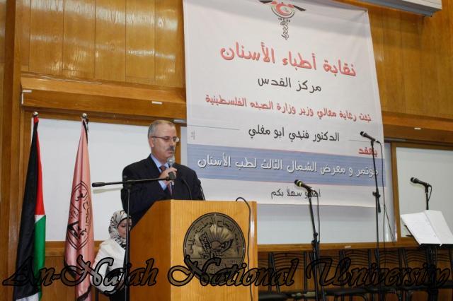 EDITED   24.03.2011, مؤتمر طب الأسنان 19