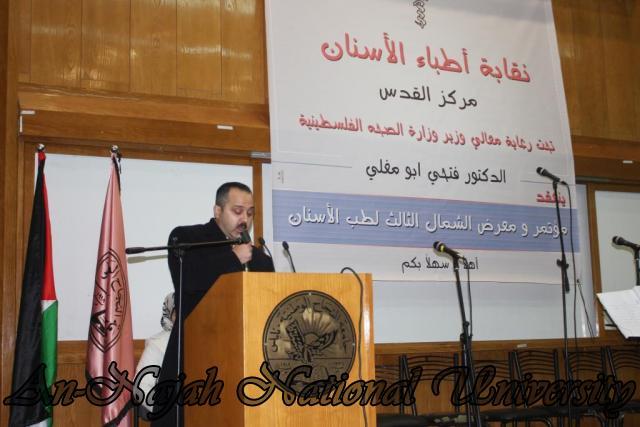EDITED   24.03.2011, مؤتمر طب الأسنان 22