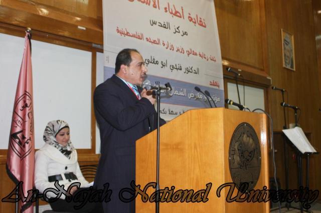EDITED   24.03.2011, مؤتمر طب الأسنان 24