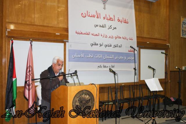 EDITED   24.03.2011, مؤتمر طب الأسنان 25