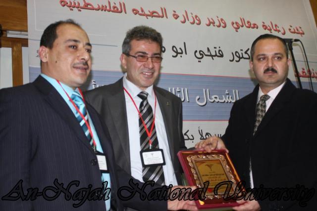 EDITED   24.03.2011, مؤتمر طب الأسنان 30