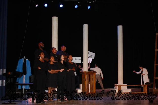 EDITED MARTIN LUTHER KING PLAY 13